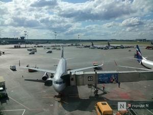 Пассажиропоток снизился на 50% в нижегородском аэропорту