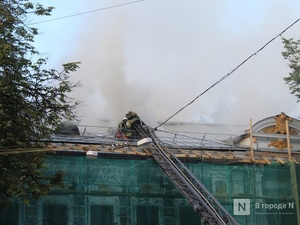 Пострадавший от пожара нижегородский Литературный музей получит страховку в 40 млн рублей