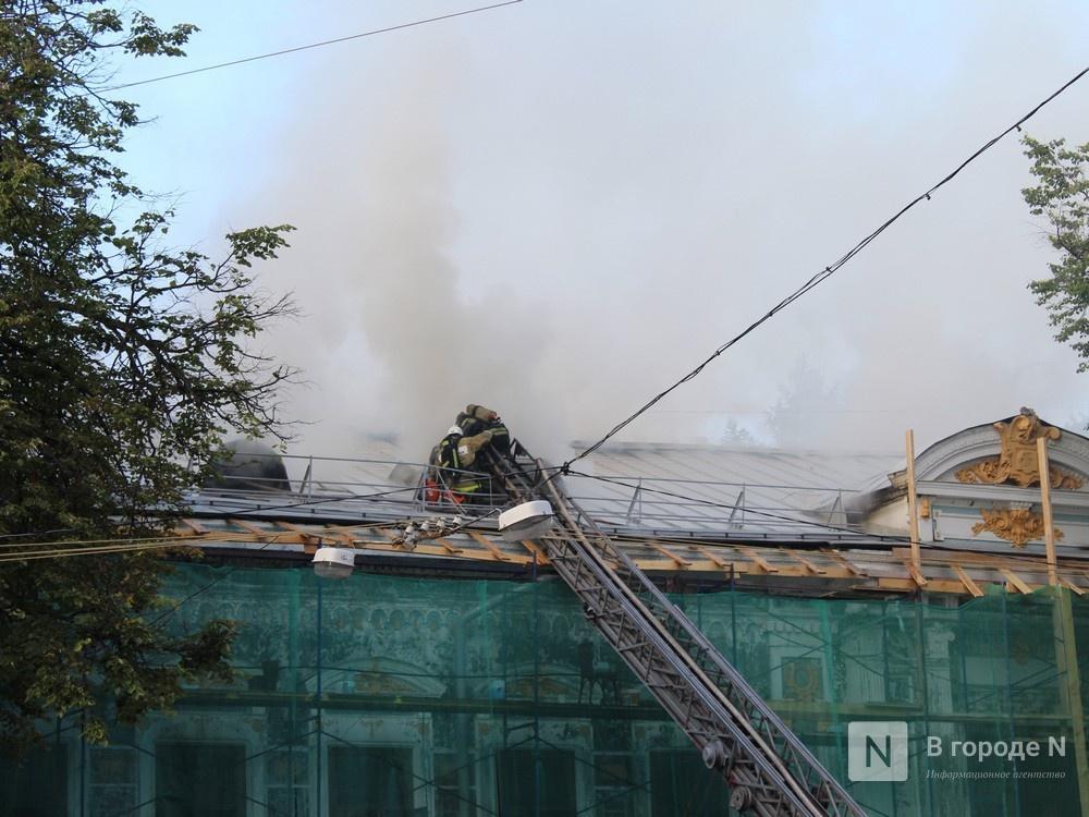 Пострадавший от пожара нижегородский Литературный музей получит страховку в 40 млн рублей - фото 1