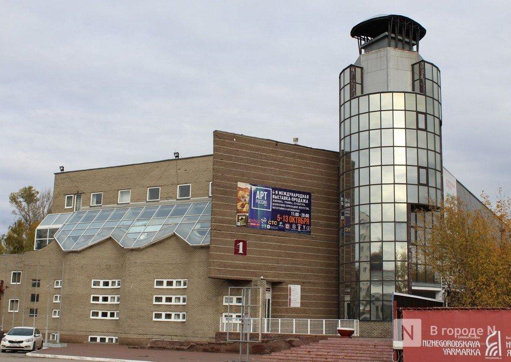 Первый павильон Нижегородской ярмарки станет зеркальным - фото 1