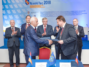 Делегация АПЗ приняла участие в Международной выставке вооружений и оборонных технологий ArmHiTec-2018 в Ереване